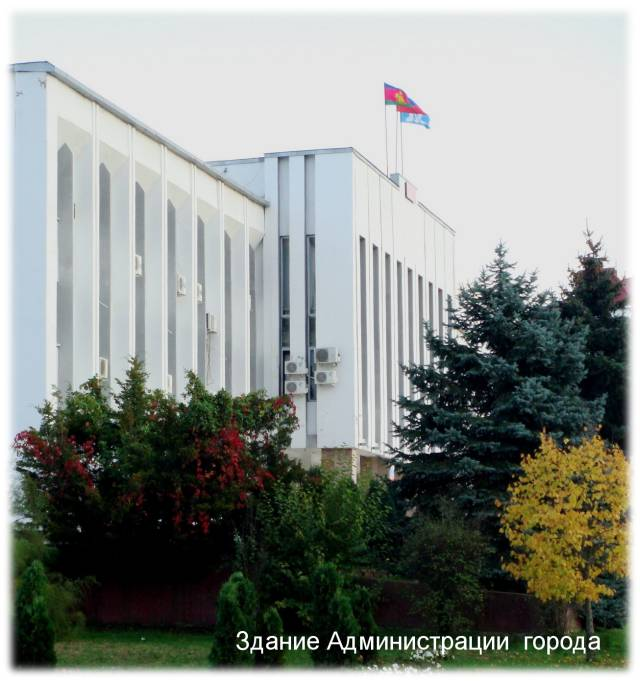 administratsiya