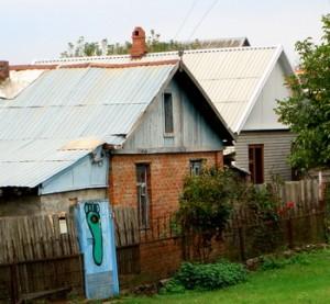 Дома в Безымянном