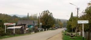 Граница между Мирным и Пятигорской условна