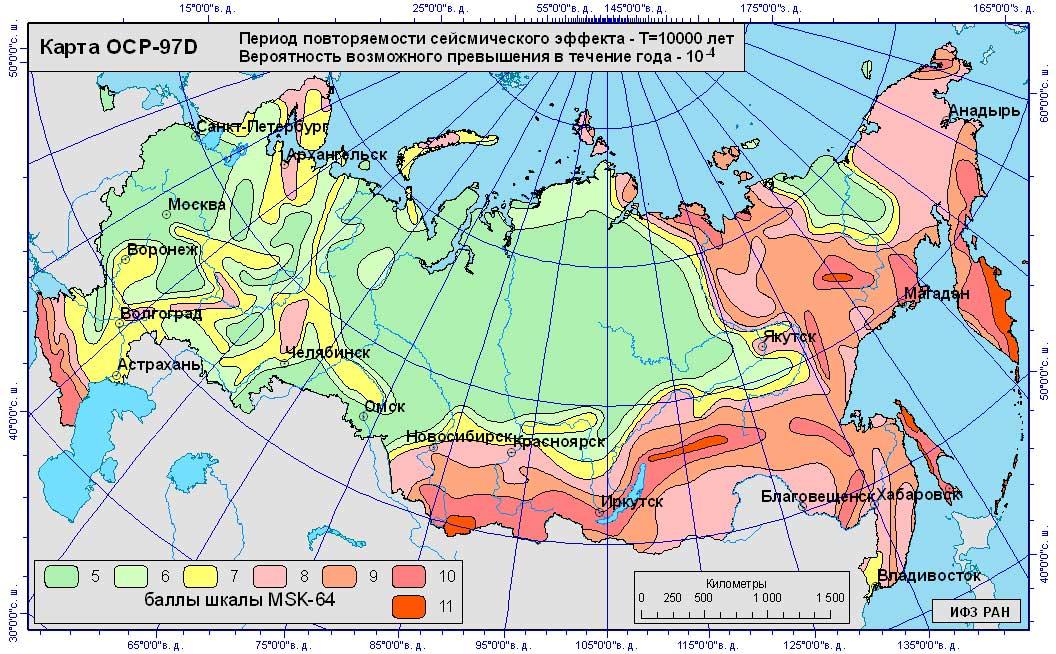 Карта сейсмических районов России