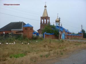 станица Мартанская